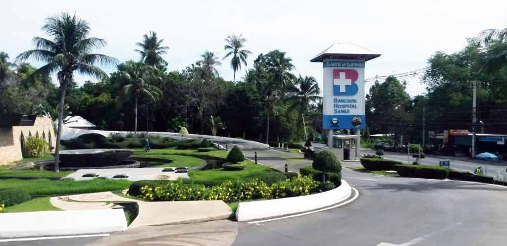 denga szpital