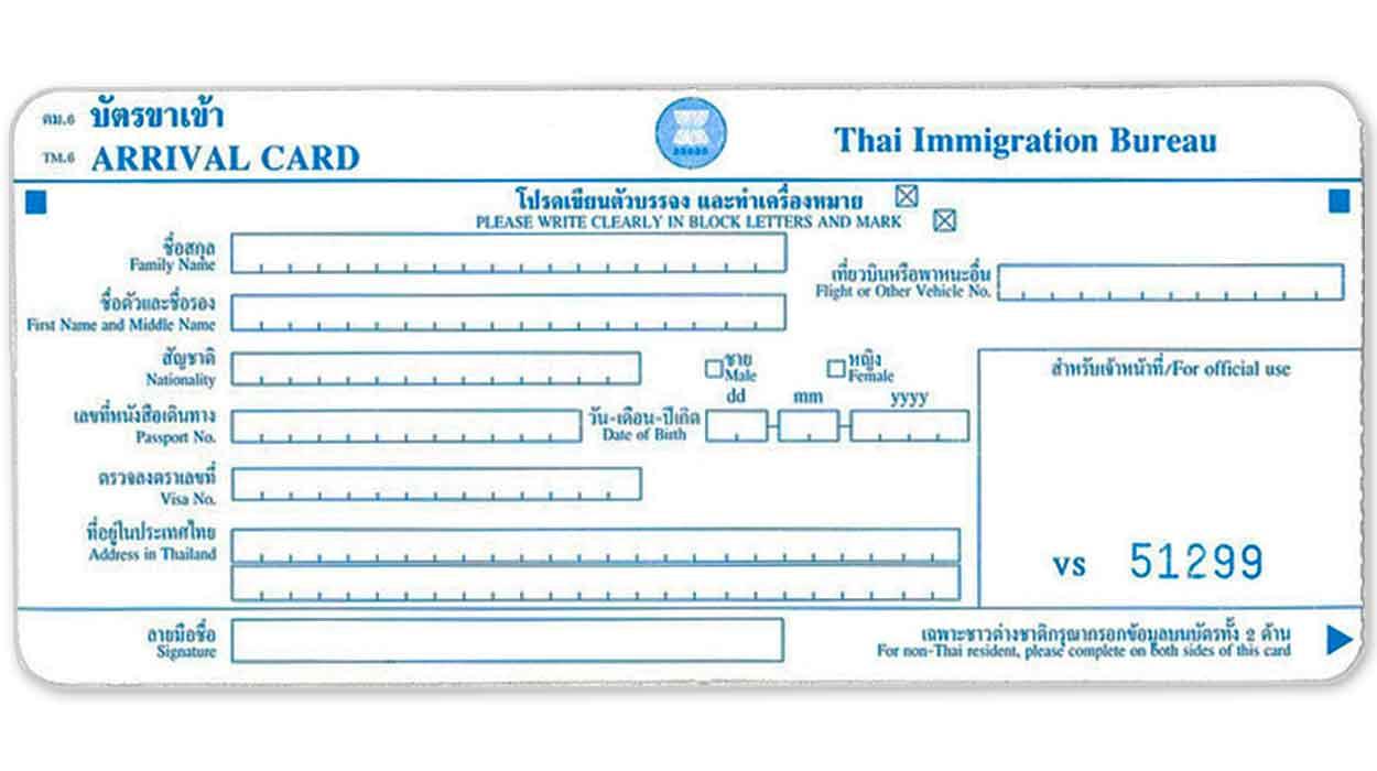 Karta Za Thailand.Tajlandia Wiza Do Tajlandii Jak Wyrobic Wzor Wniosku