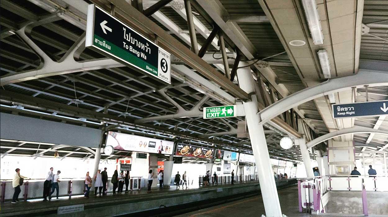transport w bangkoku kolejka lotnisko metro skytrain cena bts