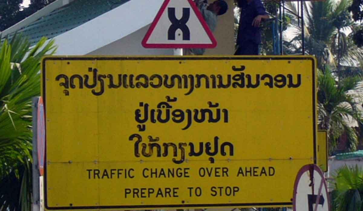 przejście graniczne tajlandia laos ruch drogowy